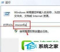 win10系统开机代码电脑蓝屏错误0x00000001e的详细方法
