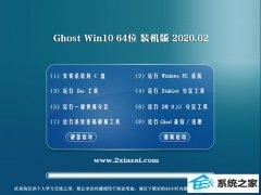 http://www.win1010.com/uploads/allimg/200117/1_011FJ5313148.jpg