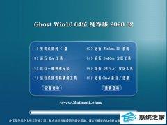 http://www.win1010.com/uploads/allimg/200117/1_011FJ53B456.jpg