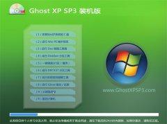 通用系统WinXP 专业装机版 2021.04
