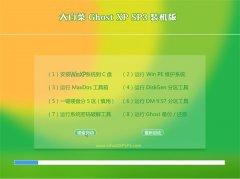大白菜Windows xp 超纯装机版 2021.04