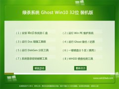 http://www.win1010.com/uploads/allimg/202007/1_0411151R4Z34.jpg