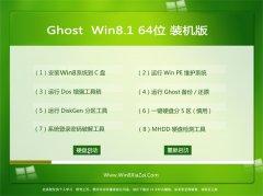 http://www.win1010.com/uploads/allimg/202007/1_0411151U5V02.jpg